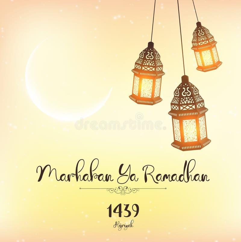 Linterna de Marhaban Ya Ramadhan stock de ilustración
