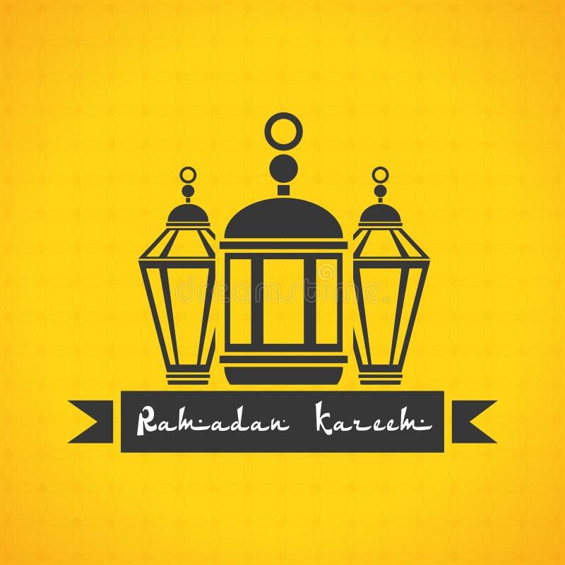 Linterna de Ramadan Kareem stock de ilustración