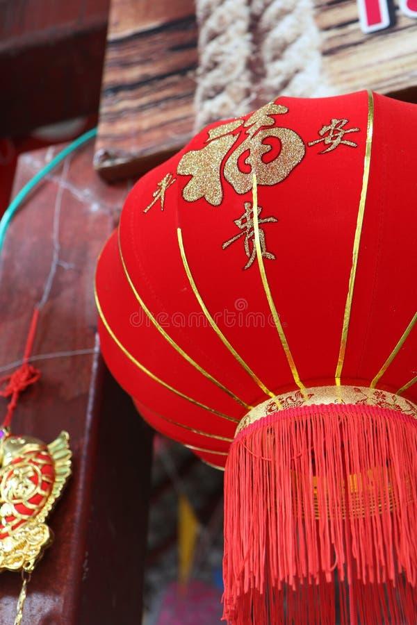 Linterna del estilo chino en el mercado flotante Tailandia imagenes de archivo