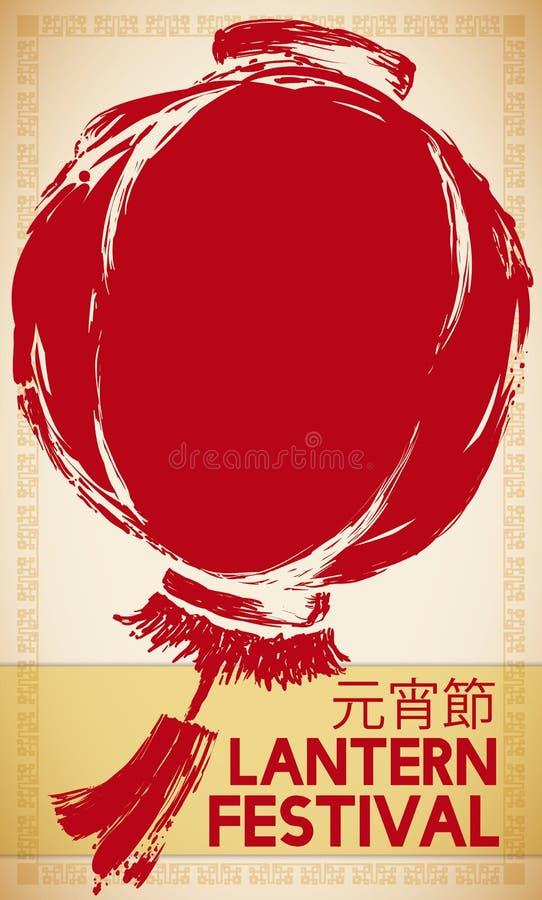 Linterna dibujada mano en el estilo rojo de la pincelada para el festival de linterna, ejemplo del vector ilustración del vector