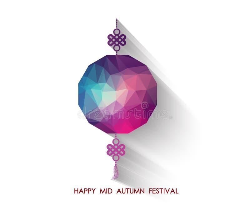 Linterna geométrica de papel oriental Mediados de festival del otoño libre illustration