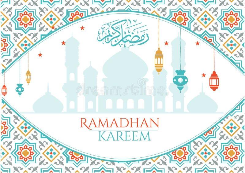 Linterna moderna del fondo de la tarjeta de felicitaci?n del kareem de Ramadhan libre illustration