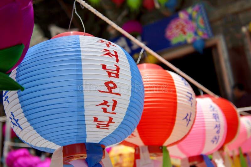 Linternas budistas, Corea del Sur fotografía de archivo libre de regalías