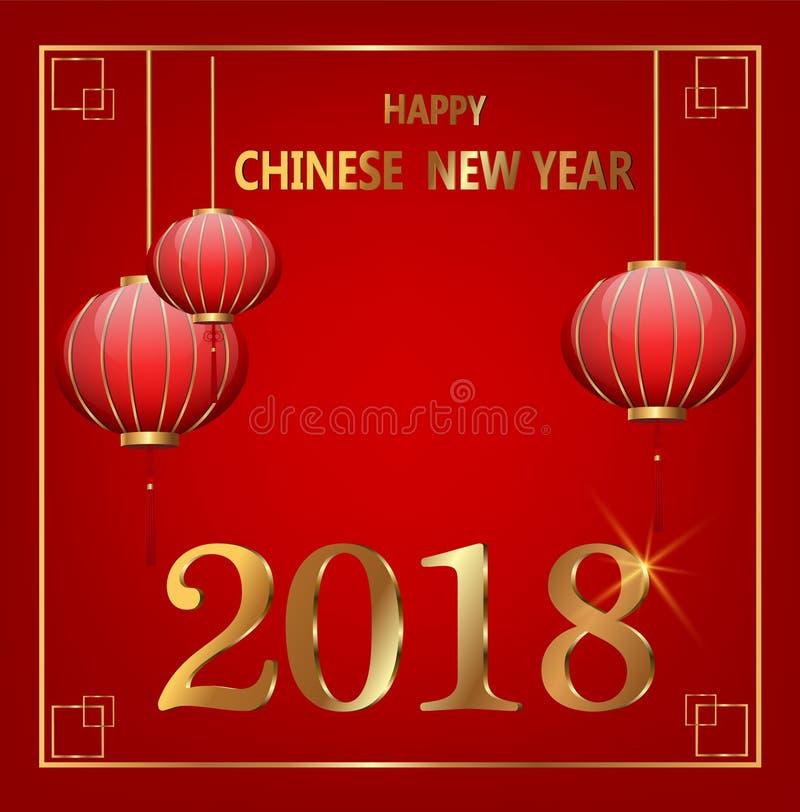 Linternas chinas del Año Nuevo de la postal y letras de oro libre illustration