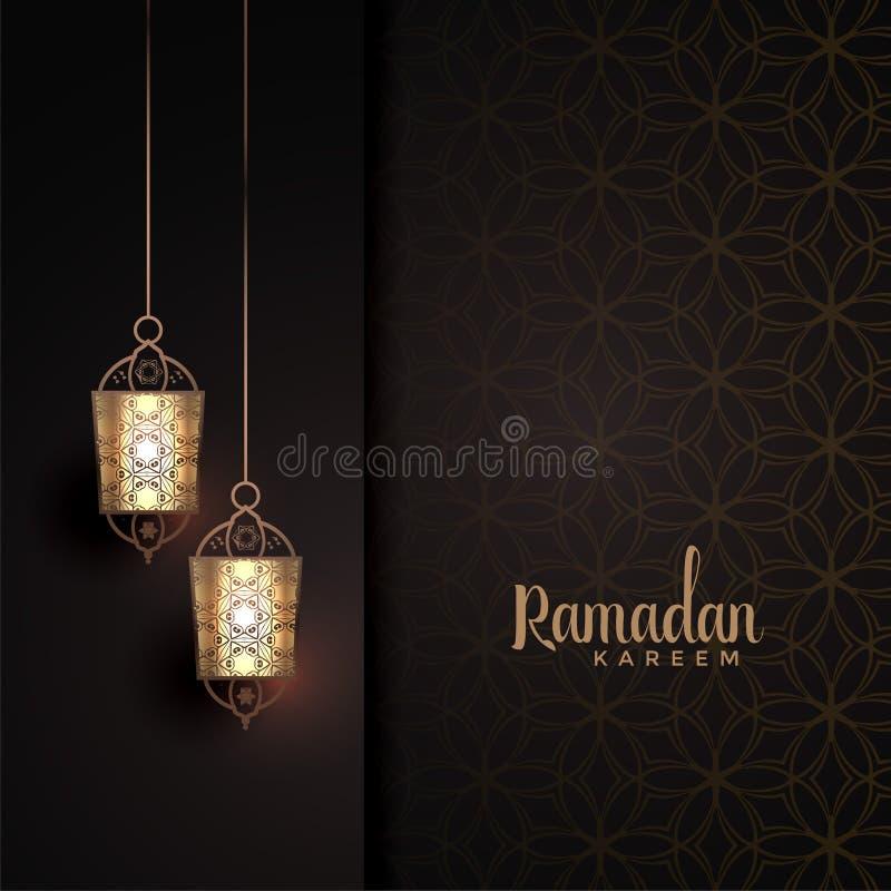 Linternas de la ejecución con el espacio del texto para el festival del kareem del Ramadán stock de ilustración