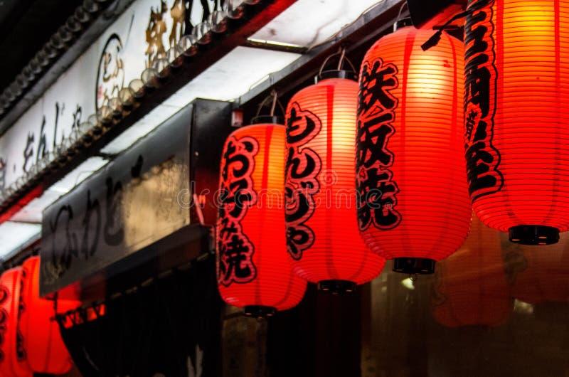 Linternas de Tokio en Bunkyo-ku, Tokio fotografía de archivo libre de regalías