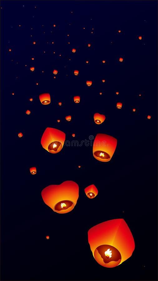 Linternas del cielo, linternas que vuelan ilustración del vector