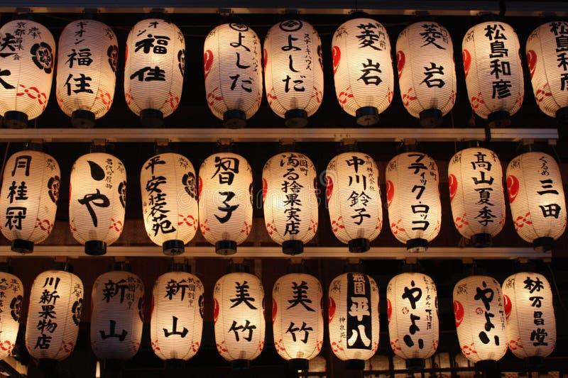 Linternas en Japón fotografía de archivo
