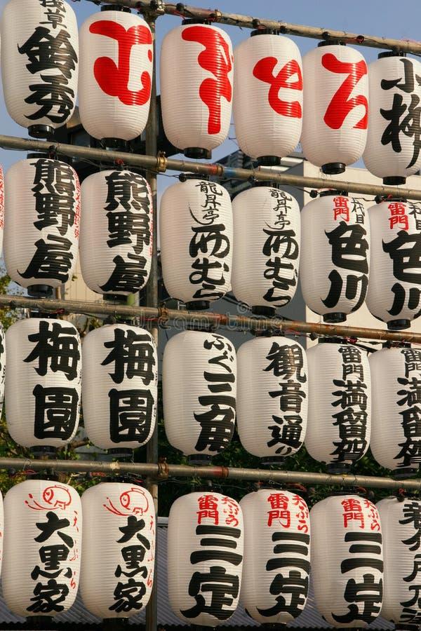 Linternas japonesas imagenes de archivo