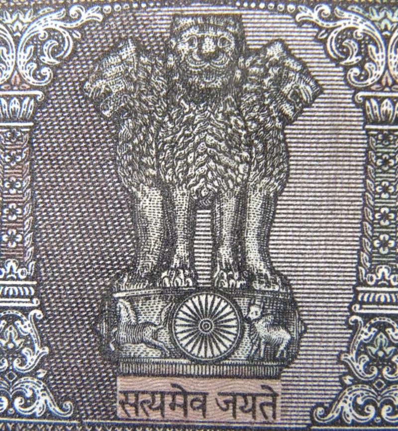 Lion Capital van Ashoka-portret stock afbeeldingen