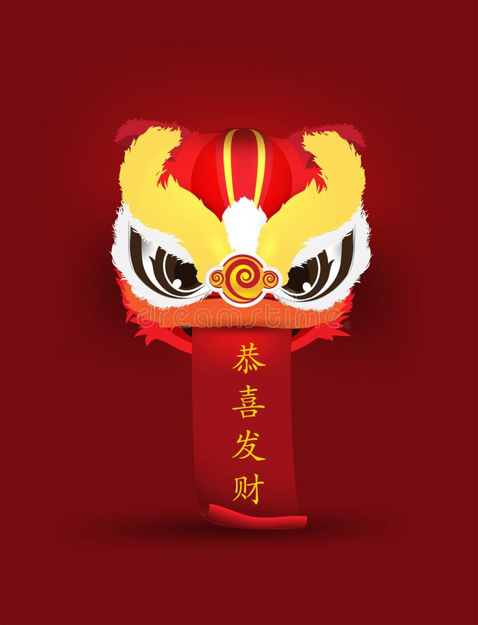 Lion dance chinese new year 2019 wealthy, Zodiac isolated elements for artwork greetings card, Chinese posters, brochure, stock illustration