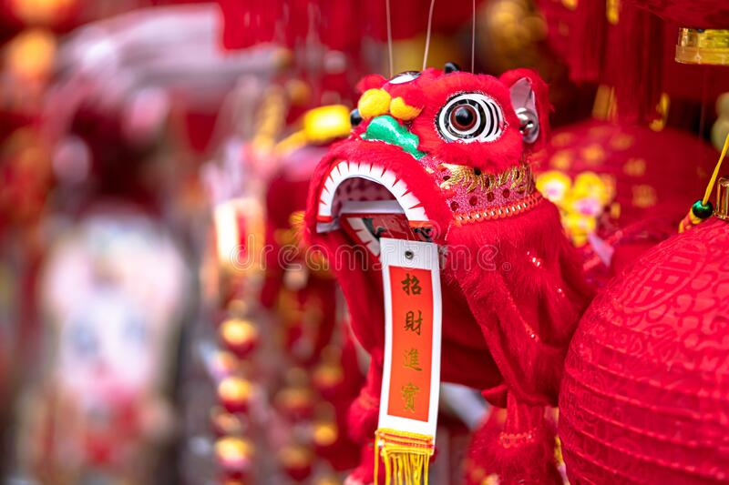 Lion dancing decoration Chinese new year stock photography