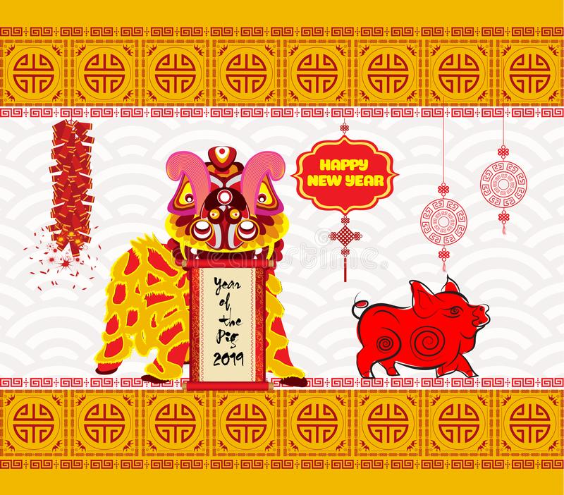 Lion dancing head and chinese new year 2019 with firecracker royalty free illustration