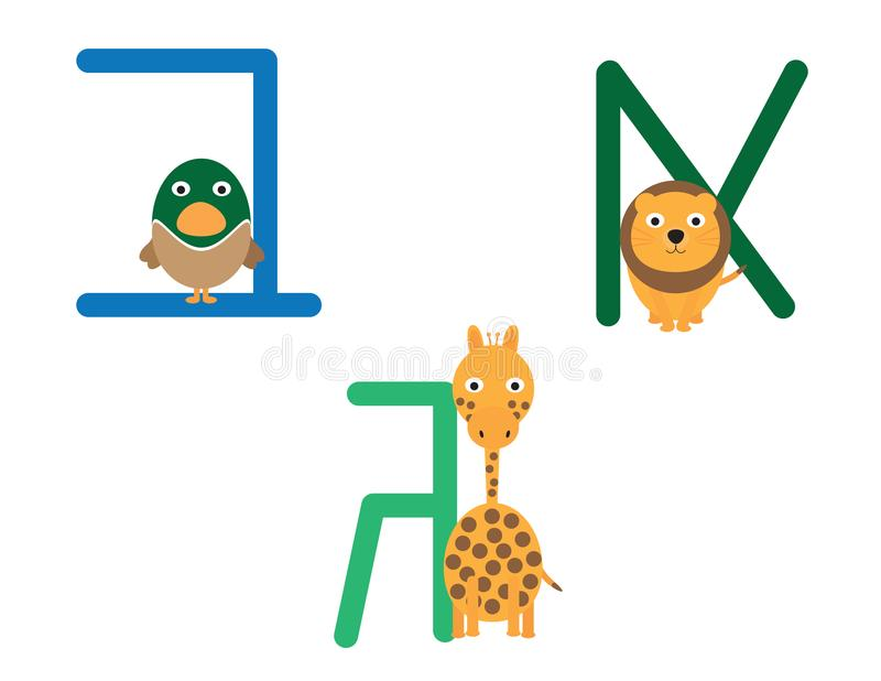 Hebrew letters with animals cartoon. Lion, duck and giraffe. Lion, duck and giraffe illusrations with the first hebrew letters of the animals name royalty free illustration
