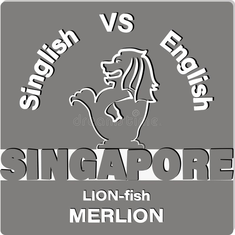 LION-fish MERLION. SINGAPORE. stock illustration