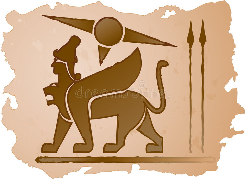 lionman vektor illustrationer