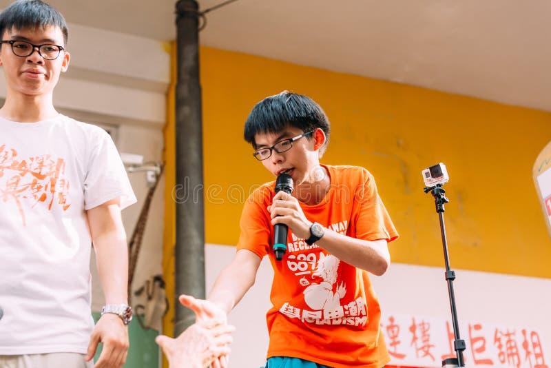 1 Lipa protest w Hong Kong obraz stock