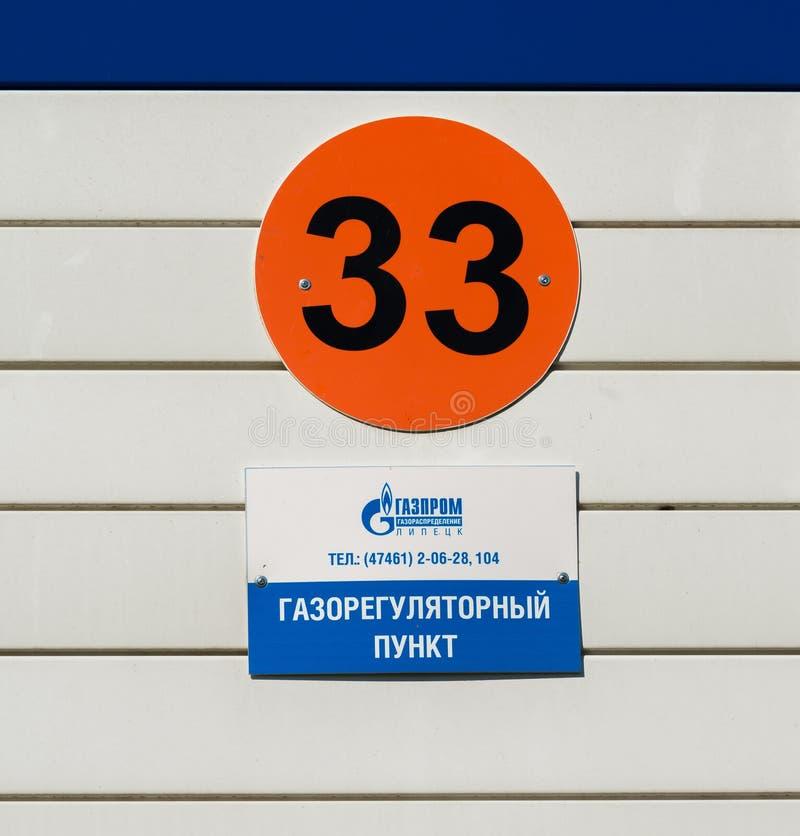 Lipeck, Russia - 8 agosto 2017 Punto regolatore numero 33 di Gazprom nella regione di Lipeck immagine stock