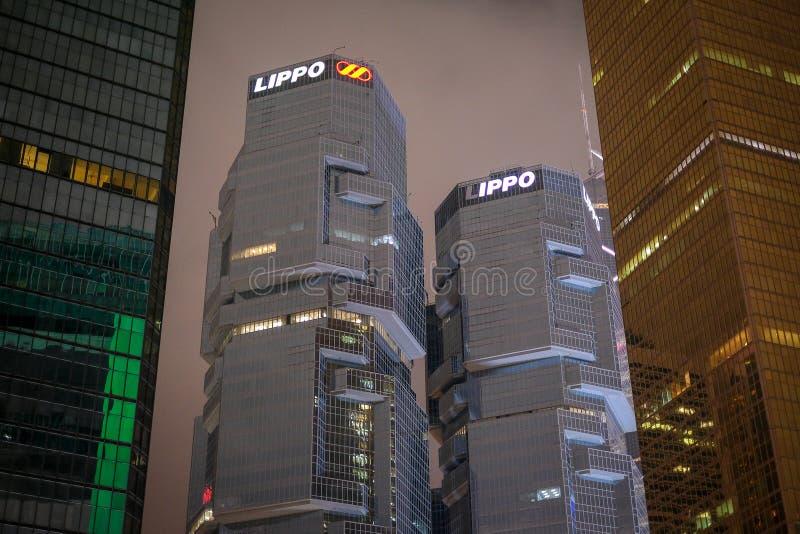 Lippo établissant le complexe en esclavage de gratte-ciel de Tour jumelle de centre en Hong Kong images stock