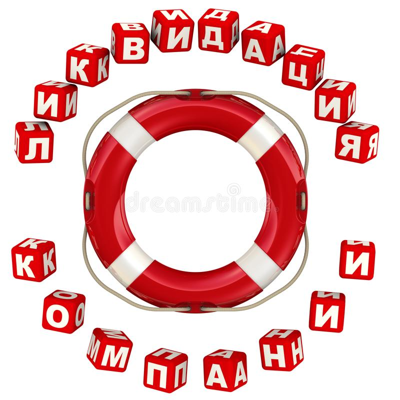 Liquidation of the company. Translation text: `Winding up of a company`. Red cubes labeled with letters around the lifebuoy compose Russian text LIQUIDATION OF stock illustration