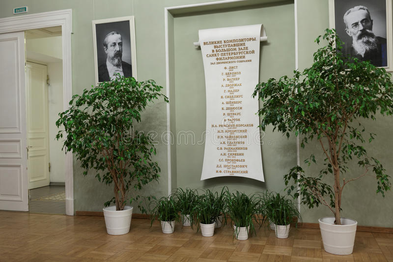 List of great composers performing in the St. Petersburg Great Philharmonic Hall. St. Petersburg, Russia - December 7, 2015: List of great composers performing stock photos