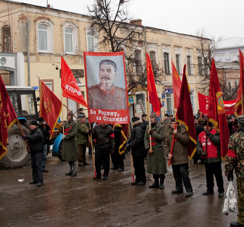 listopad komunistyczna demonstracja Listopad fotografia stock