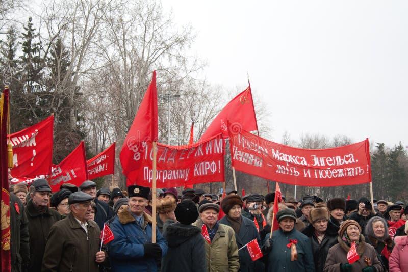 listopad komunistyczna demonstracja Listopad obrazy stock