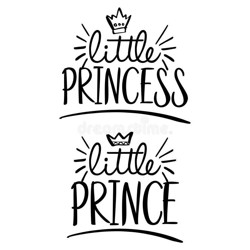 Liten prinsessa, liten prins stock illustrationer