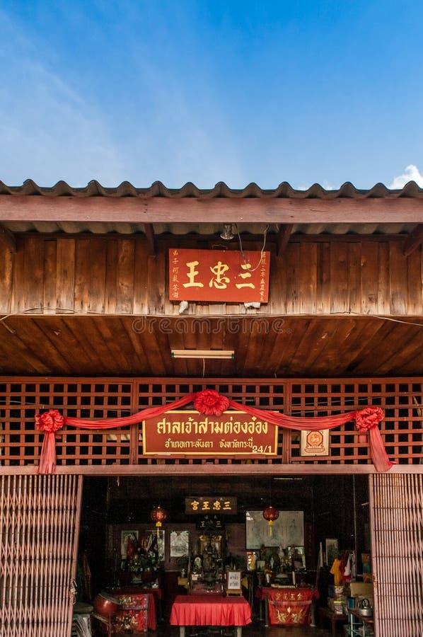 Liten relikskrin i Koh Lanta City, trärelikskrin Koh Lanta för gammal stad royaltyfri fotografi
