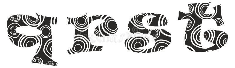 Literas Hand-drawn q, r, s, e t - alfabeto ilustração do vetor