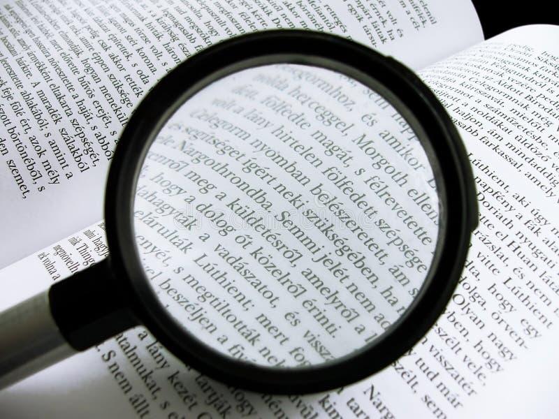 Literatur III. lizenzfreies stockfoto