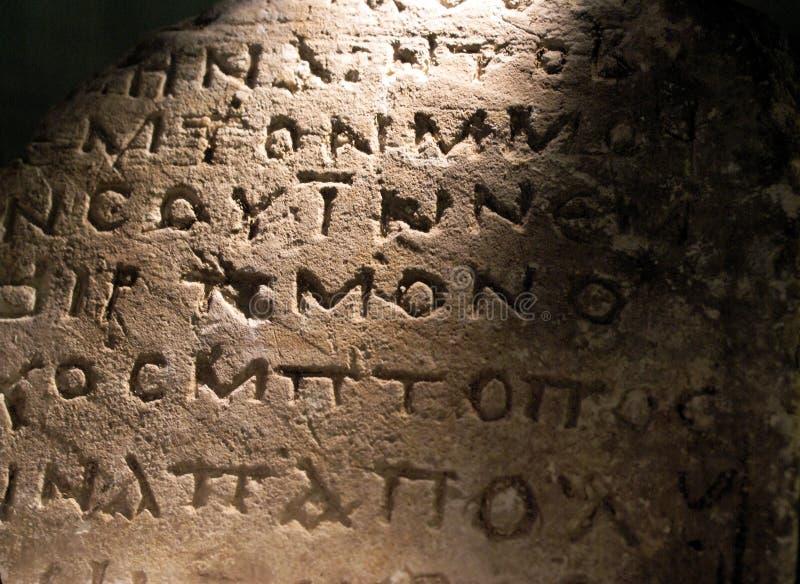 litery kamień obrazy stock