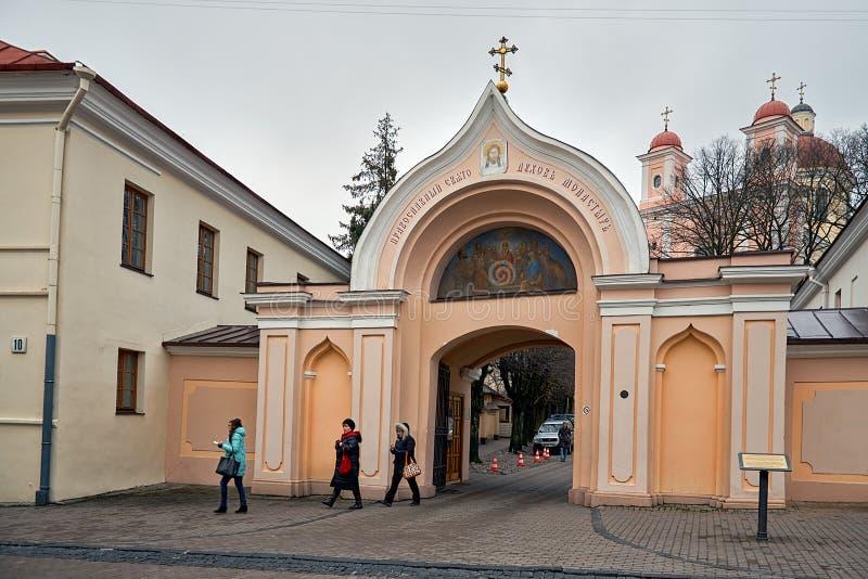 lithuania Monastero spirituale santo ortodosso a Vilnius 31 dicembre 2017 fotografia stock