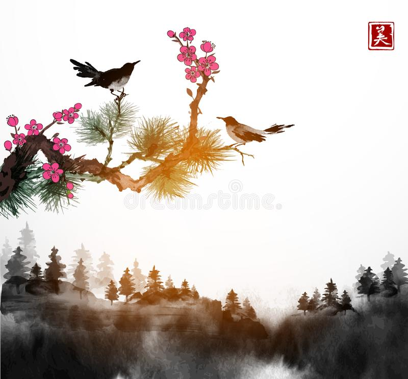 Little bird, pine tree and sakura branches and forest trees in fog. Traditional oriental ink painting sumi-e, u-sin, go royalty free illustration