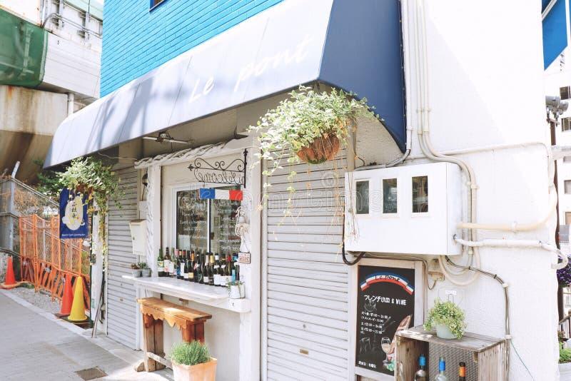 Sunny street royalty free stock photography