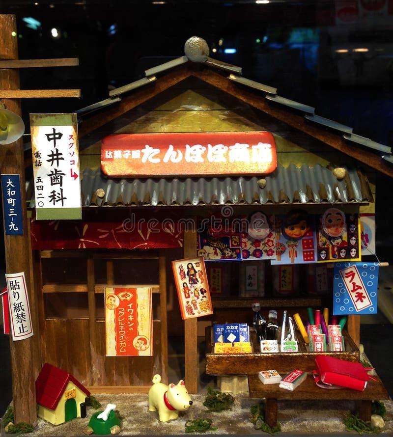 Little House Model. At Osaka stock photo
