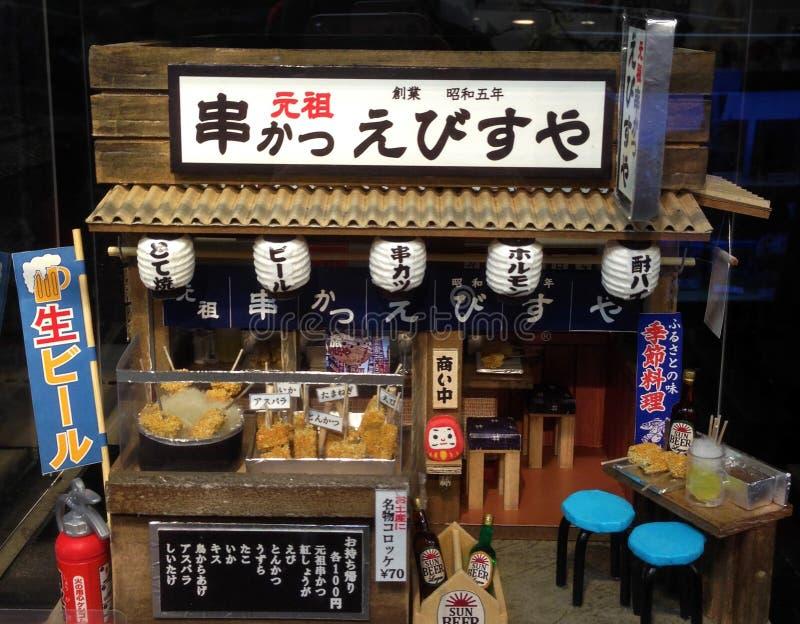 Little House Model. At Osaka stock images