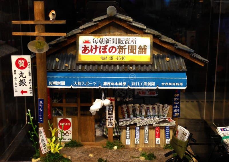 Little House Model. At Osaka stock image