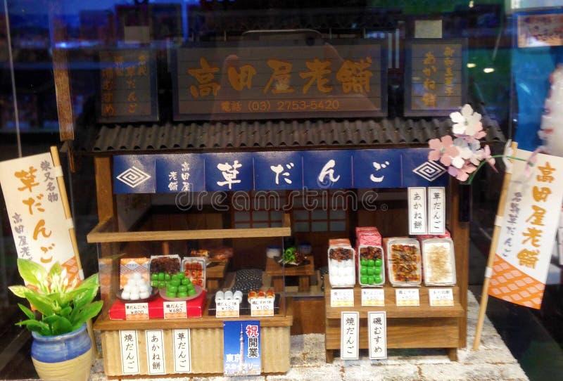 Little House Model. At Osaka royalty free stock photography
