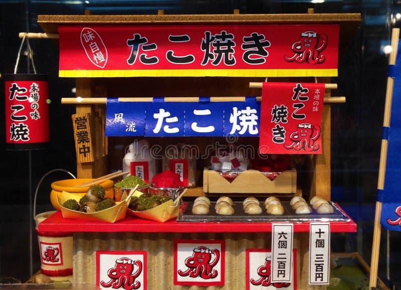 Little House Model. At Osaka royalty free stock image