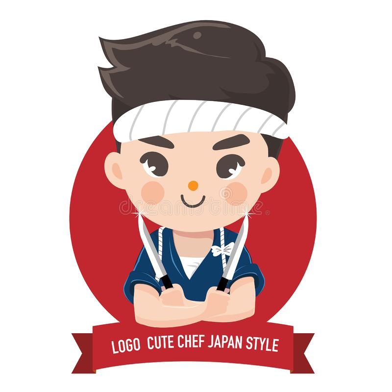 Japan boy chef and knife. The little japan boy chef`s logo is happy,tasty and confident smile stock illustration