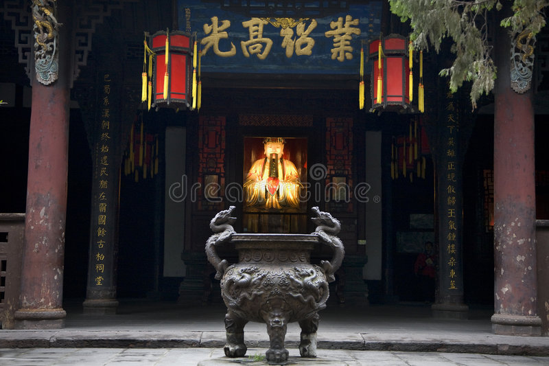 Liu Bei Statue Incense Pot Temple Sichuan China. Ancient Liu Bei Statue, Iron Pot, Wuhou Memorial, Three Kingdoms, Temple, Chengdu, Sichuan, China. This temple stock images