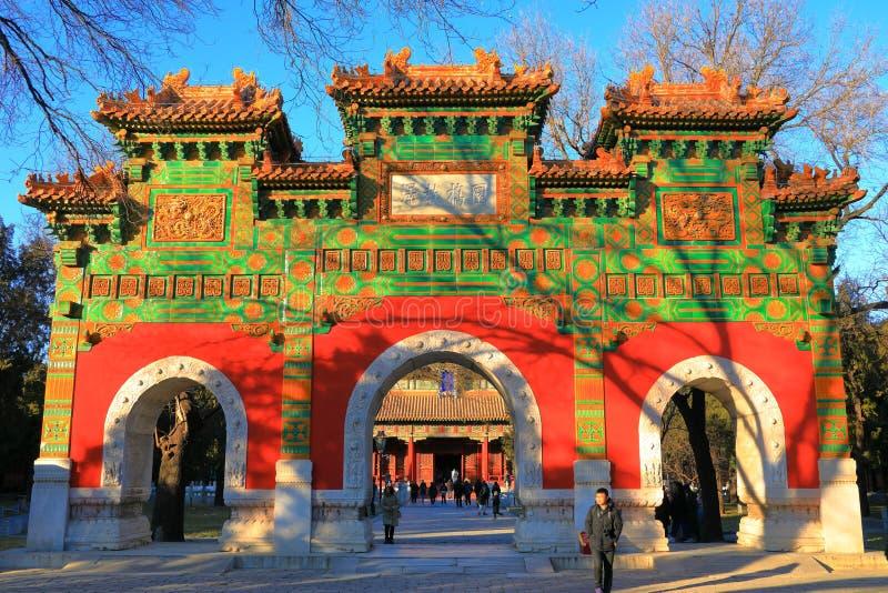 LIU LI BEI FANG Beijing Confucian Temple e o Imperial College imagem de stock