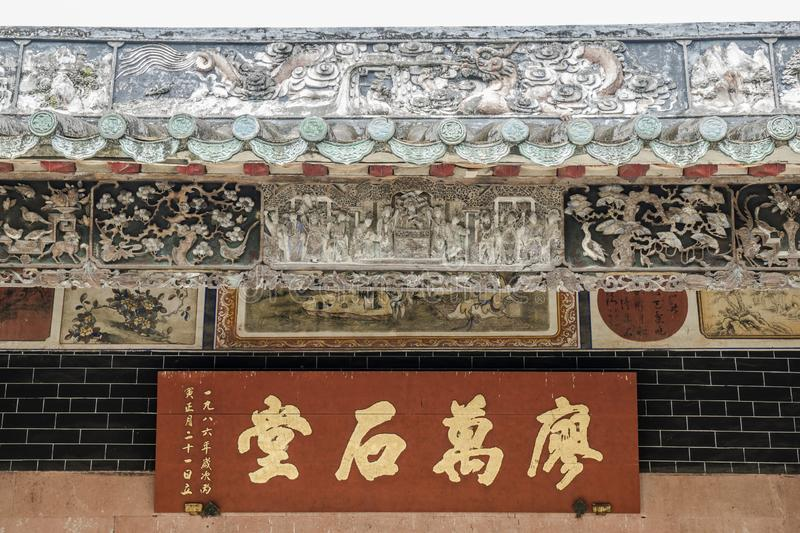 Liu Man Shek Tong Ancestral Hall, Hong Kong stockfotos