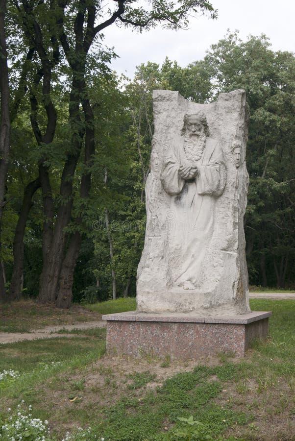 LIUBECH/UKRAINE - JULY 31 2015: monument in Liubech, Chernihiv stock photo