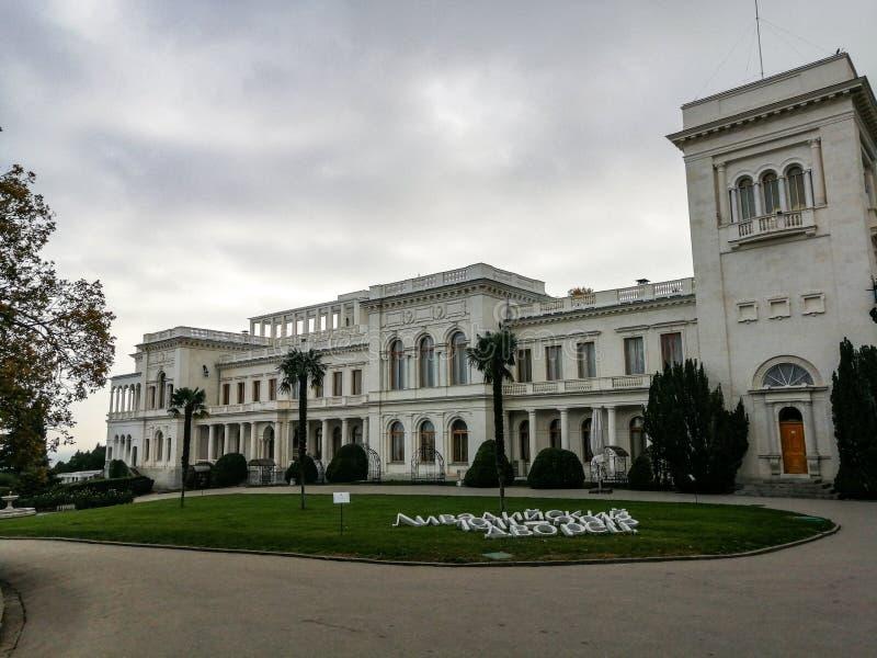 Livadia Palace stock photo