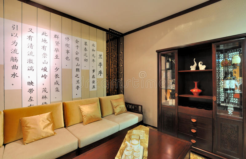 Download Living Room In Chinese Tradtional Style Stock Photo - Image: 20930910