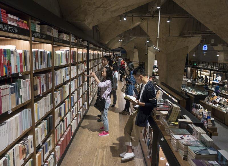 Livraria do fangsuo de Chengdu imagens de stock