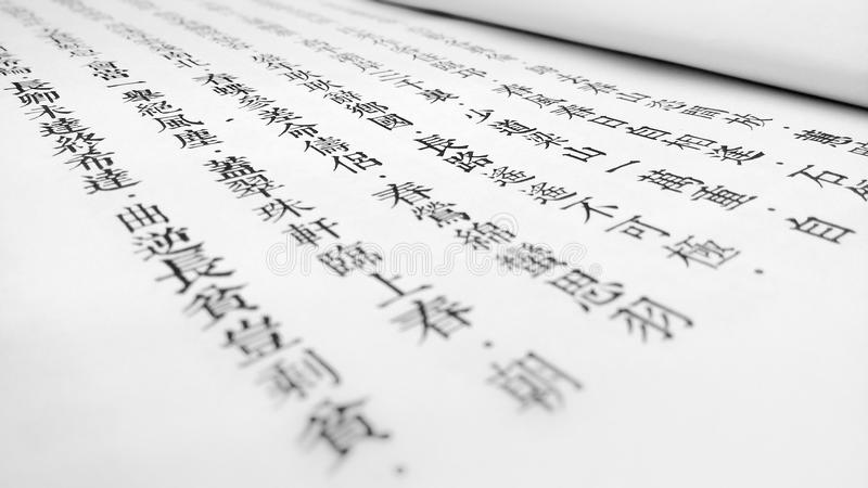 Livre chinois photos libres de droits