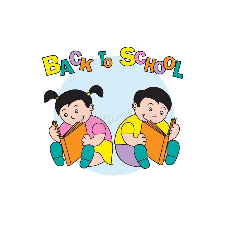 Livre de lecture de garçon et de fille d'illustration de vecteur illustration libre de droits